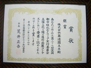 awards_img002