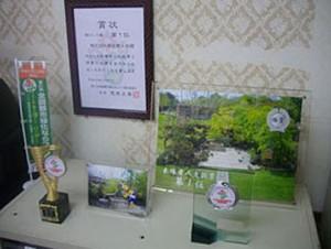 awards_img003